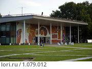 Купить «Московский дворец пионеров», фото № 1079012, снято 5 сентября 2009 г. (c) Дарья Филин / Фотобанк Лори