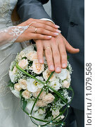 Купить «Руки молодоженов на букете», фото № 1079568, снято 4 сентября 2009 г. (c) Виктория Кириллова / Фотобанк Лори