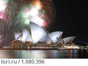 Сиднейская опера (2007 год). Редакционное фото, фотограф Иван Новиков / Фотобанк Лори