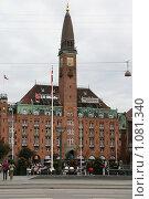 Купить «Дания. Копенгаген. Городской пейзаж.», фото № 1081340, снято 4 августа 2009 г. (c) Александр Секретарев / Фотобанк Лори