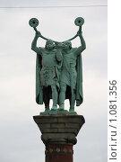 Купить «Дания. Копенгаген. Городской пейзаж», фото № 1081356, снято 4 августа 2009 г. (c) Александр Секретарев / Фотобанк Лори