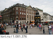 Купить «Дания. Копенгаген. Городской пейзаж.», фото № 1081376, снято 4 августа 2009 г. (c) Александр Секретарев / Фотобанк Лори