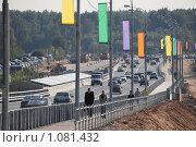 Купить «Мост через реку Сходню», фото № 1081432, снято 2 сентября 2009 г. (c) Zelenograd.ru / Фотобанк Лори