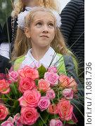 Купить «Первый раз в первый класс!», фото № 1081736, снято 1 сентября 2009 г. (c) Оксана Гильман / Фотобанк Лори