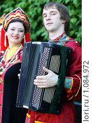Купить «Академический хор исполняет русские песни», фото № 1084972, снято 1 июня 2009 г. (c) Андрей Аркуша / Фотобанк Лори