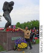 Купить «Памятник пропавшим без вести солдатам без могил. Москва. Поклонная гора», эксклюзивное фото № 1086916, снято 9 мая 2008 г. (c) lana1501 / Фотобанк Лори