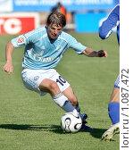 Купить «Андрей Аршавин», фото № 1087472, снято 17 сентября 2006 г. (c) Александр Николаев / Фотобанк Лори