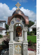 Купить «Святой источник в Черноостровском монастыре», фото № 1090376, снято 5 августа 2009 г. (c) Григорий Евсеев / Фотобанк Лори