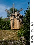 Старая мельница (2009 год). Стоковое фото, фотограф Евгений Заржицкий / Фотобанк Лори