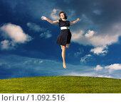 Купить «Я свободна! свобода от проблем», фото № 1092516, снято 6 июля 2009 г. (c) Юлия Колтырина / Фотобанк Лори