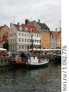 Купить «Дания. Копенгаген. Городской пейзаж», фото № 1092776, снято 4 августа 2009 г. (c) Александр Секретарев / Фотобанк Лори