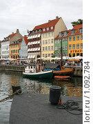 Купить «Дания. Копенгаген. Городской пейзаж.», фото № 1092784, снято 4 августа 2009 г. (c) Александр Секретарев / Фотобанк Лори