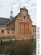 Купить «Дания. Копенгаген. Городской пейзаж.», фото № 1092816, снято 4 августа 2009 г. (c) Александр Секретарев / Фотобанк Лори