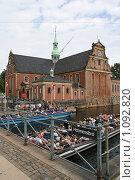 Купить «Дания. Копенгаген. Городской пейзаж.», фото № 1092820, снято 4 августа 2009 г. (c) Александр Секретарев / Фотобанк Лори