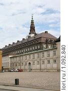 Купить «Дания. Копенгаген. Городской пейзаж.», фото № 1092840, снято 4 августа 2009 г. (c) Александр Секретарев / Фотобанк Лори