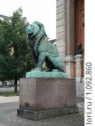 Купить «Дания. Копенгаген. Городской пейзаж. Скульптура», фото № 1092860, снято 4 августа 2009 г. (c) Александр Секретарев / Фотобанк Лори