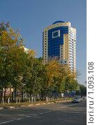 Осень в городе. Стоковое фото, фотограф Евгений Нелихов / Фотобанк Лори