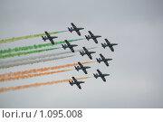Купить «Итальянские асы. МАКС-2009», фото № 1095008, снято 23 августа 2009 г. (c) Алексей Росляков / Фотобанк Лори
