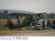Купить «Старый самолет. МАКС-2009», фото № 1095032, снято 23 августа 2009 г. (c) Алексей Росляков / Фотобанк Лори