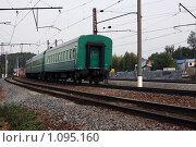 Купить «Поезд ушел», фото № 1095160, снято 13 сентября 2009 г. (c) Ярослав Каминский / Фотобанк Лори