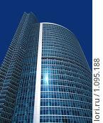 Купить «Одно из зданий московского международного делового бизнес центра», фото № 1095188, снято 2 мая 2009 г. (c) Dina / Фотобанк Лори