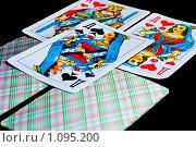 Купить «Любовный треугольник», фото № 1095200, снято 15 сентября 2009 г. (c) Елена Алексеева / Фотобанк Лори