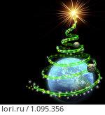 Купить «Абстрактная новогодняя елочка в виде спирали на черном фоне», иллюстрация № 1095356 (c) Александр Куличенко / Фотобанк Лори