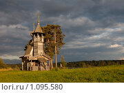 Глазово (2009 год). Редакционное фото, фотограф Вадим Морозов / Фотобанк Лори