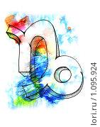 Гороскоп козерог. Стоковая иллюстрация, иллюстратор Светлана Бакланова / Фотобанк Лори