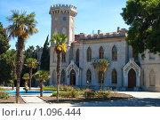 Купить «Дворец графини Паниной в Гаспре, Крым», фото № 1096444, снято 8 июня 2009 г. (c) Андрей Ганночка / Фотобанк Лори