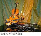 Купить «Натюрморт из скрипки, канделябра и флейты», фото № 1097664, снято 29 апреля 2009 г. (c) pzAxe / Фотобанк Лори