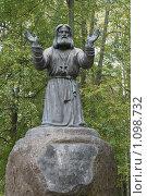 Купить «Преподобный Серафим Саровский», фото № 1098732, снято 8 сентября 2009 г. (c) Андрей Дыдыкин / Фотобанк Лори
