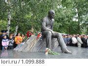 Купить «Памятник Василию Макаровичу Шукшину, г. Барнаул», эксклюзивное фото № 1099888, снято 23 июля 2009 г. (c) Free Wind / Фотобанк Лори