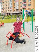 Молодой человек на детской площадке. Стоковое фото, фотограф Хижняк Екатерина / Фотобанк Лори
