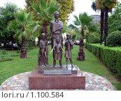 Купить «Памятник учителю, Сочи», фото № 1100584, снято 9 сентября 2009 г. (c) Алексей Стоянов / Фотобанк Лори