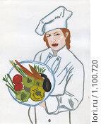 Купить «Женщина повар. рисунок», иллюстрация № 1100720 (c) Ольга Лерх Olga Lerkh / Фотобанк Лори