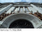 Купить «Храм Христа Спасителя (фрагмент)», эксклюзивное фото № 1102064, снято 29 мая 2009 г. (c) Алёшина Оксана / Фотобанк Лори