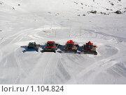 Купить «Четыре снегоуплотнительные машины», фото № 1104824, снято 28 декабря 2008 г. (c) Сергей Шумаков / Фотобанк Лори