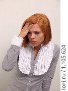 Купить «Головная боль», фото № 1105624, снято 29 августа 2009 г. (c) Павел Гундич / Фотобанк Лори