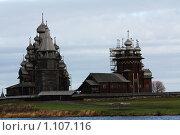 Кижи (2008 год). Редакционное фото, фотограф Александр Подобедов / Фотобанк Лори