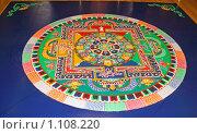 Песочная Мандала Будды Медицины (2009 год). Редакционное фото, фотограф Алексей Баринов / Фотобанк Лори