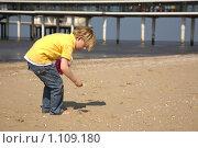 Детские каникулы (2009 год). Редакционное фото, фотограф Юлия Новикова / Фотобанк Лори