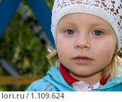 Портрет маленькой девочки. Стоковое фото, фотограф Коротеев Сергей / Фотобанк Лори