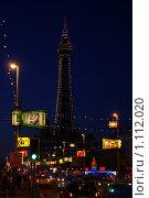 Купить «Башня в Блэкпуле», фото № 1112020, снято 13 сентября 2009 г. (c) Юлия Бобровских / Фотобанк Лори