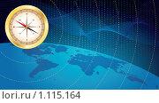 Купить «Бизнес-навигация», иллюстрация № 1115164 (c) Татьяна Петрова / Фотобанк Лори