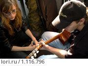 Купить «Молодёжная культура», фото № 1116796, снято 12 сентября 2009 г. (c) Влад Нордвинг / Фотобанк Лори