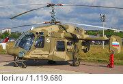 Купить «Вертолет КА-226Т», эксклюзивное фото № 1119680, снято 19 августа 2009 г. (c) Алёшина Оксана / Фотобанк Лори