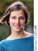 Купить «Осенний портрет красивой девушки», фото № 1121348, снято 27 сентября 2009 г. (c) Андрей Аркуша / Фотобанк Лори