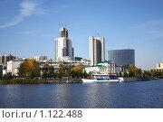 Купить «Екатеринбург.Набережная городского пруда.», фото № 1122488, снято 30 сентября 2009 г. (c) Анастасия Семенова / Фотобанк Лори