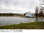 Купить «Пейзаж, парк, Пушкин», фото № 1123644, снято 25 октября 2008 г. (c) Смыгина Татьяна / Фотобанк Лори